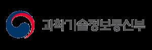 과학기술정보토통신부_logo